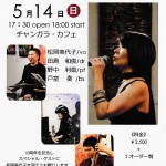 10th Anniversary  JAZZ LIVEのご案内