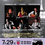 「free swing ~Moonlight Concert~」のご案内